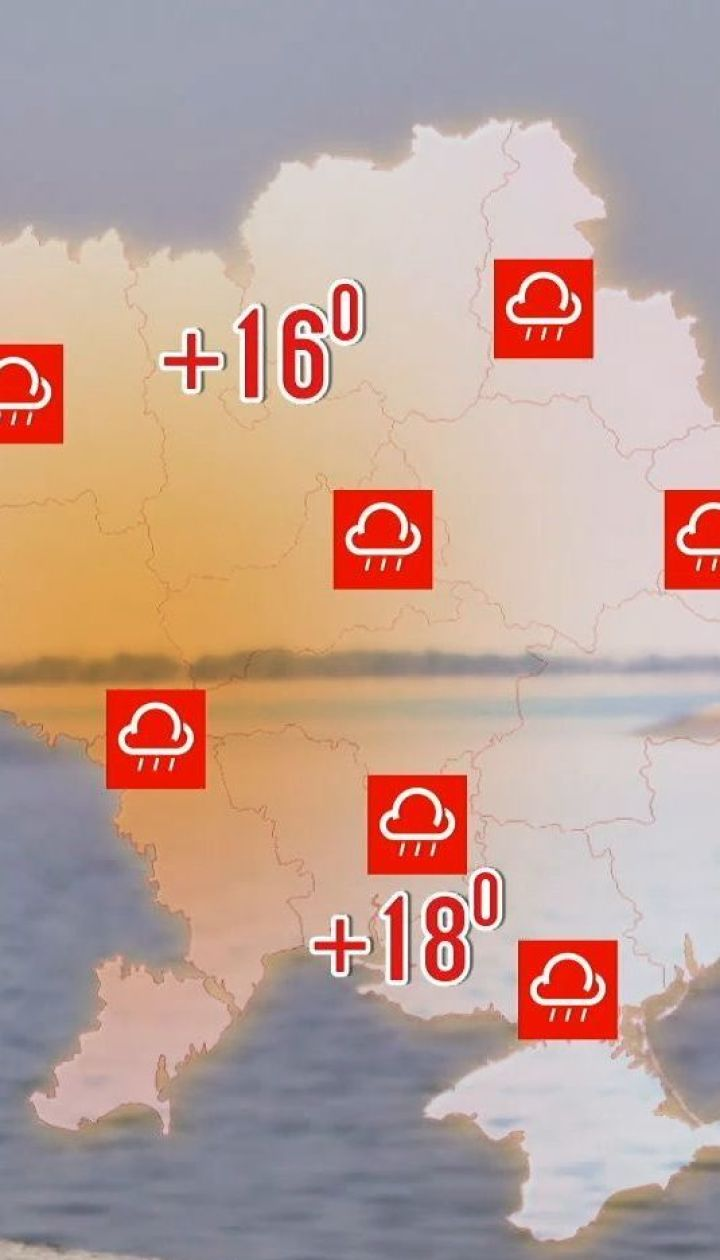 Погода на этой неделе благоприятная для прогулок и пикников: метеозависимость