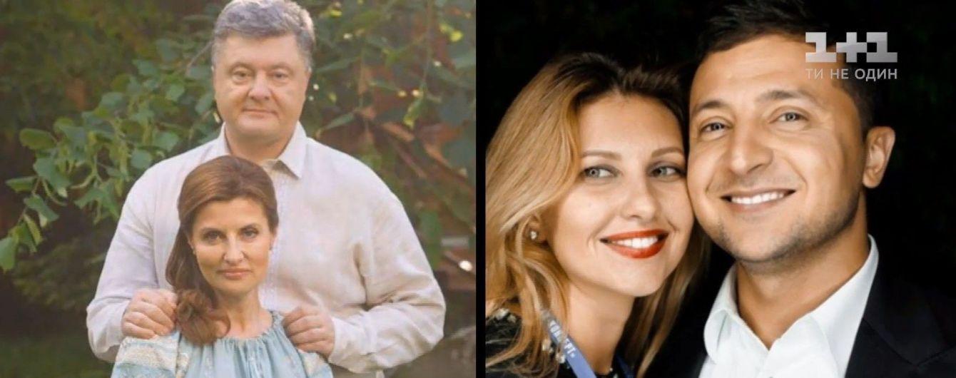 Зеленська vs Порошенко: чим захоплюються та як вдягаються дружини головних кандидатів у президенти