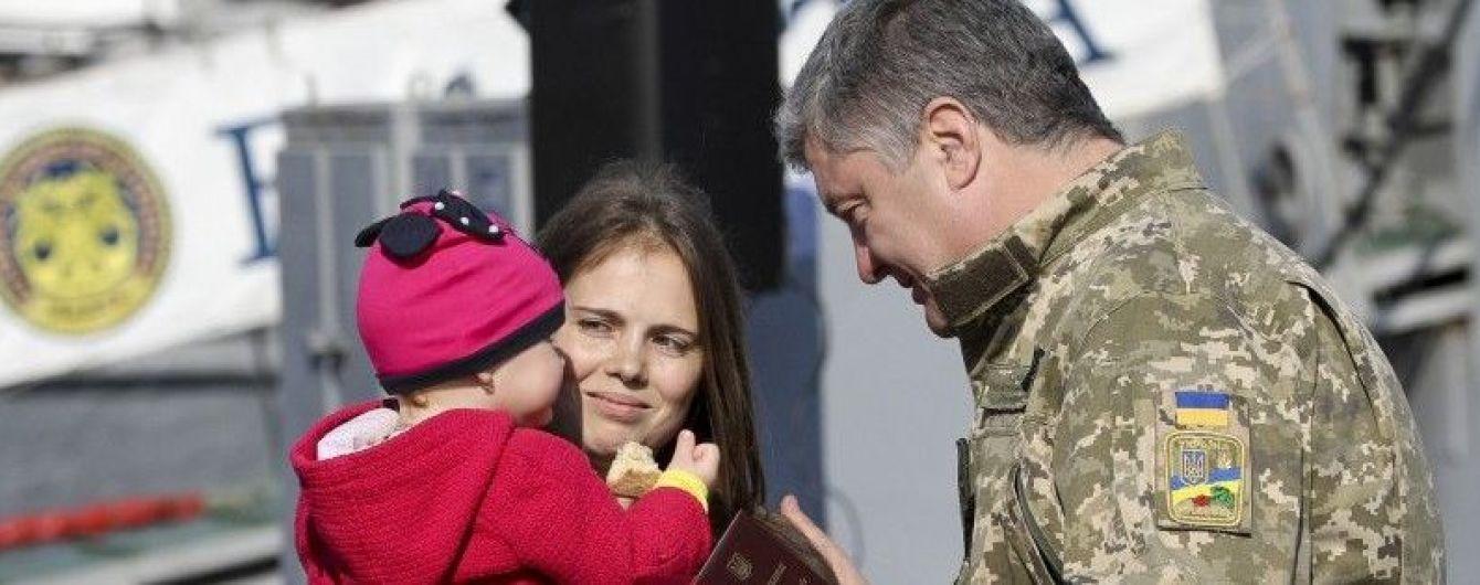 Порошенко наградил орденами и медалями всех плененных возле Керченского пролива украинских моряков