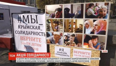У Львові влаштували акцію солідарності з кримськими татарами