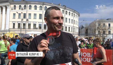 Самый массовый Киевский полумарафон собрал 13 тысяч участников из 57 стран мира