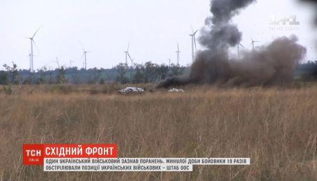 Український військовик зазнав поранень на східному фронті