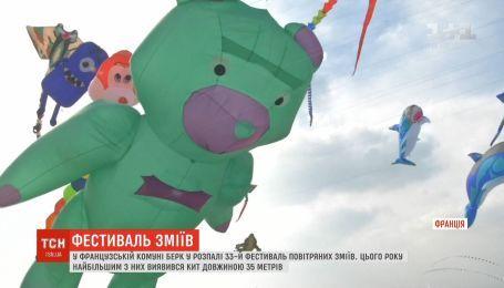 Фестиваль воздушных змеев проходит во Франции