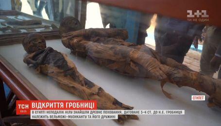 Египетские археологи нашли новую уникальную гробницу
