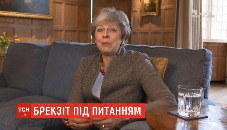 Доля Brexit: Велика Британія завагалася щодо виходу з Євросоюзу
