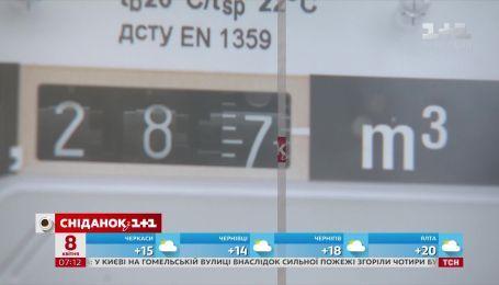 Субсидіантів чекають чергові перевірки після завершення опалювального сезону - економічні новини