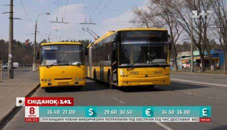 Готовы ли украинцы променять маршрутки на автобусы и что об этом думают водители