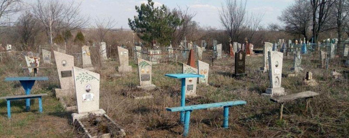 Вблизи линии разграничения на Донбассе подорвалась женщина