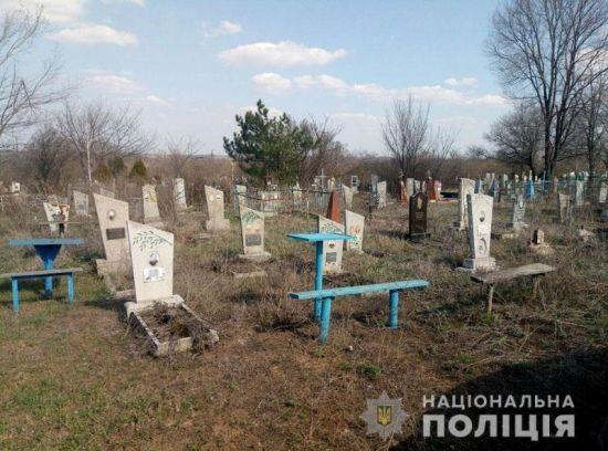 Поблизу лінії розмежування на Донбасі підірвалася жінка