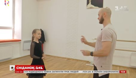 """Как прошел индивидуальный урок танцев от Влада Ямы в рамках аукциона """"Здійсни мрію"""""""