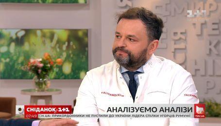 Чи правильно відбулася процедура забору аналізів у кандидатів у Президенти - Ростислав Валіхновський