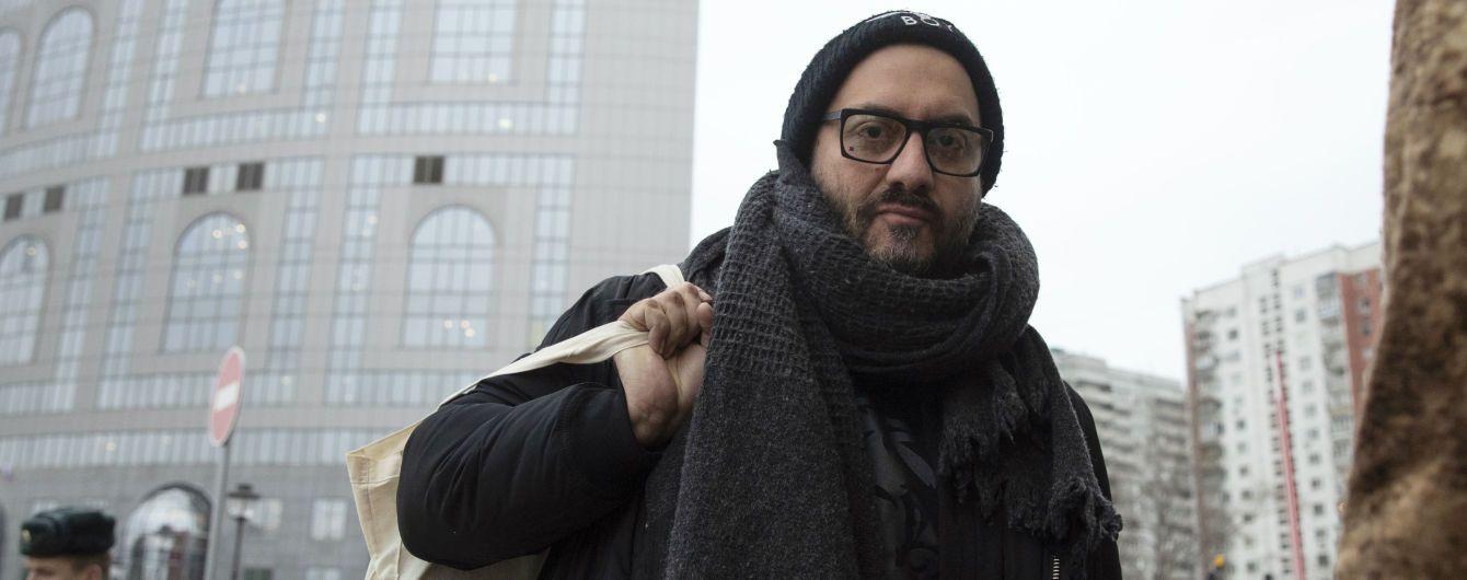 Московский суд отменил домашний арест режиссеру Серебренникову