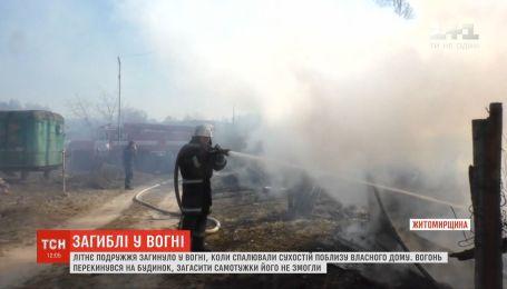 Смерть в огне: пенсионеры сгорели заживо в Житомирской области