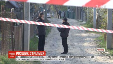 Злоумышленника, который тяжело ранил мужчину, разыскивают в Черновцах