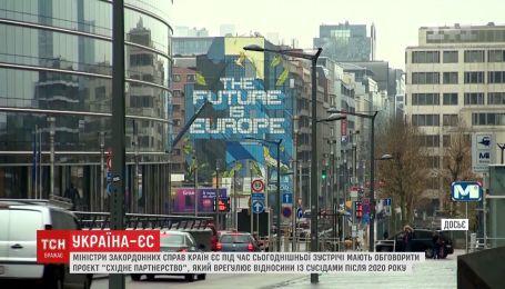 """""""Східне партнерство"""" обговорюватимуть міністри закордонних справ ЄС у Люксембурзі"""