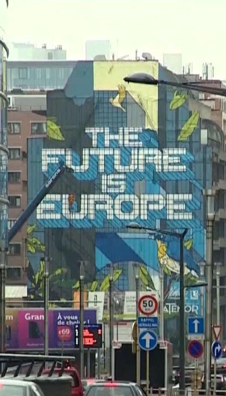 """""""Восточное партнерство"""" обсудят министры иностранных дел ЕС в Люксембурге"""