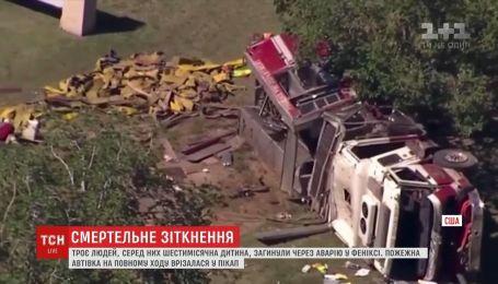 Пожарная машина попала в аварию в США: есть погибшие