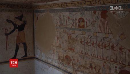 В Египте нашли древнее захоронение неподалеку Нила