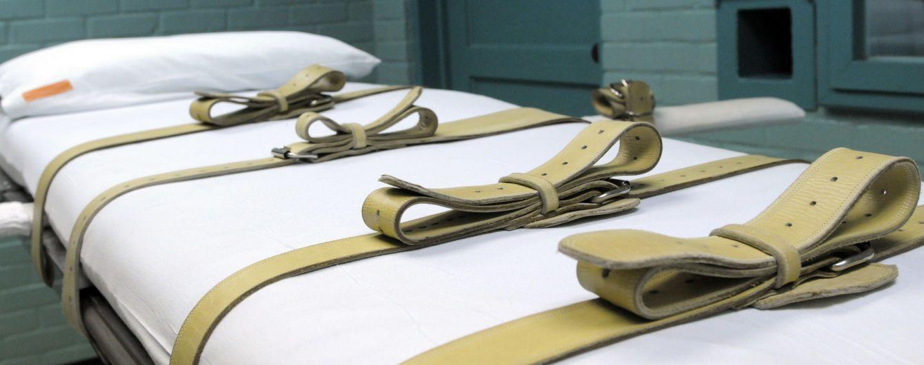 У США стратили злочинця вперше цього року