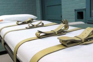 В США казнили преступника впервые в этом году