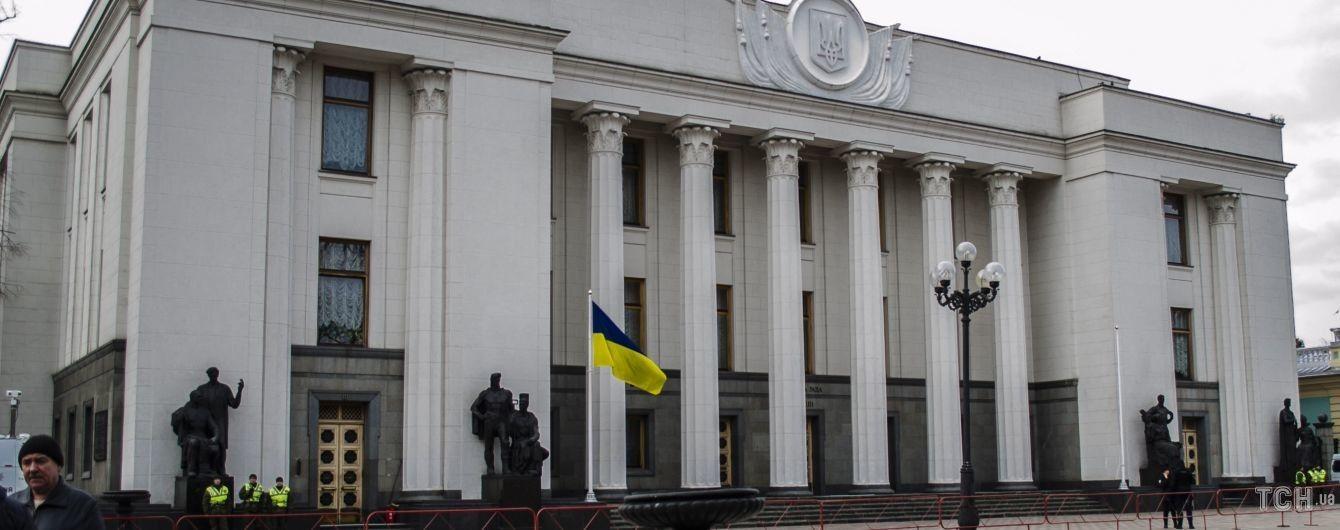 Зеленский вместе с лидерами фракций Верховной Рады договорился о роспуске парламента