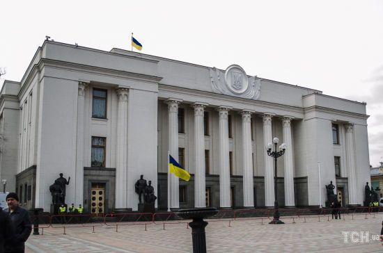 Зеленський разом із лідерами фракцій Верховної Ради домовився про розпуск парламенту