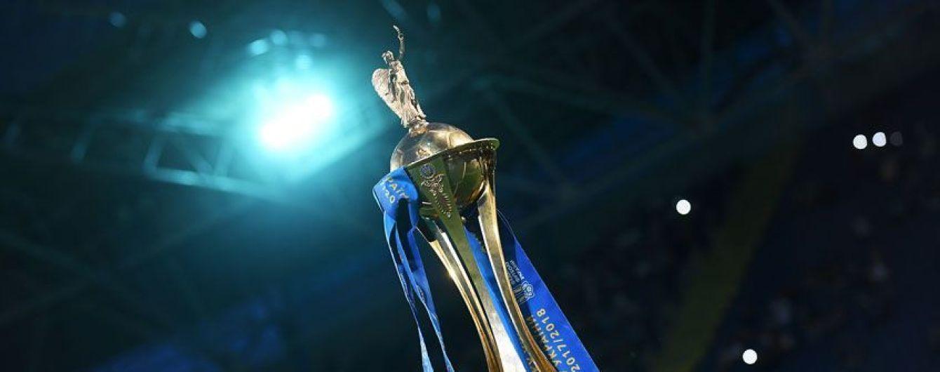 Кубок Украины-2020/21: результаты матчей 1/16 финала