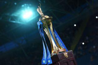 Результаты матчей 1/16 финала Кубка Украины