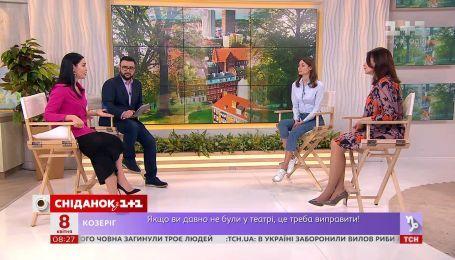 Наталья Мосейчук и Зоя Литвин поделились впечатлениями от образовательного форума в Дубае