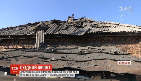 На фронте в результате вражеского обстрела ранение получил украинский воин