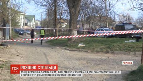 В Черновцах мужчина сделал замечание шумной компании и получил в ответ пулевые ранения