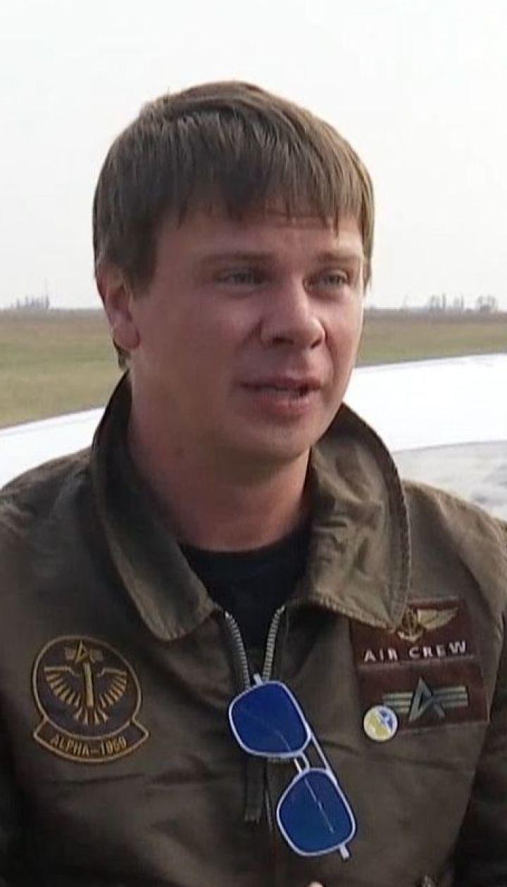 Дмитро Комаров разом з друзями-авіаторами встановив рекорд України
