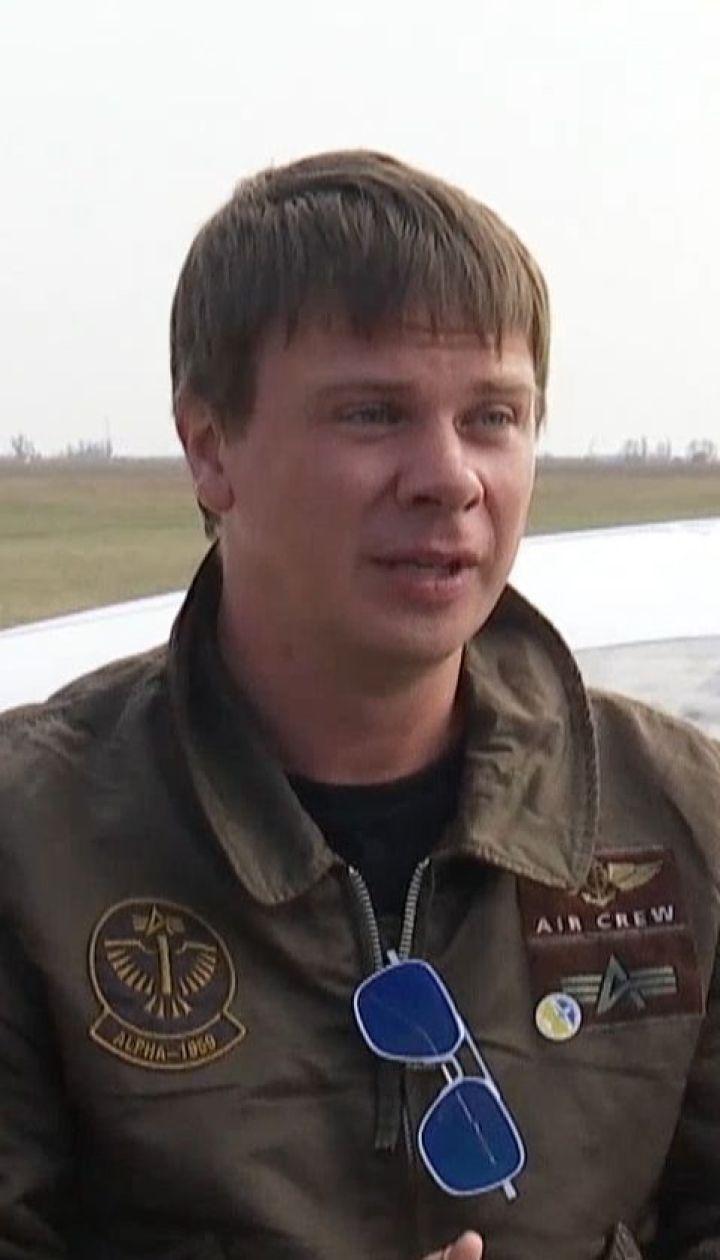 Дмитрий Комаров вместе с друзьями-авиаторами установил рекорд Украины