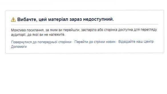 Скріншот, Eurolab