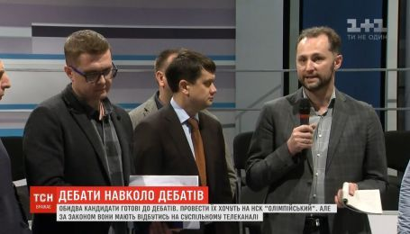 """Дебаты в формате """"стадион, так стадион"""" будут стоить около 6 миллионов гривен"""