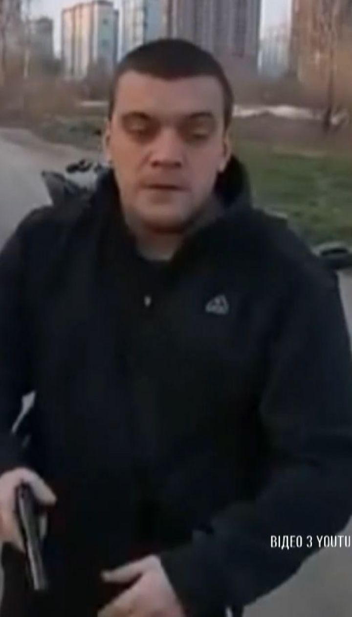 Чинний працівник столичної поліції пістолетом намагався провчити квадроцикліста