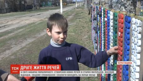 Сознательное потребление: в Украине набирает популярность создание новых вещей из старых отходов