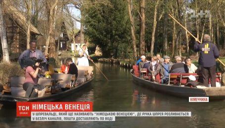 """""""Німецька Венеція"""": лужицьким сорбам пошту доставляють по воді"""