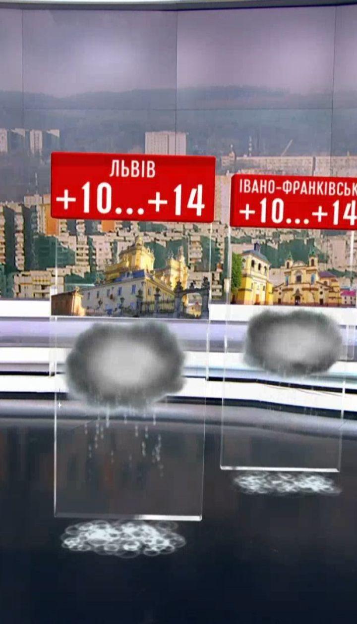 Нестабильная весна: на запад Украины надвигаются осадки и похолодание