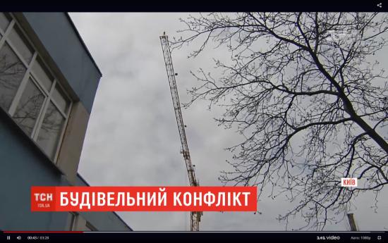 У Києві зводять багатоповерхівку за півтора метра від школи