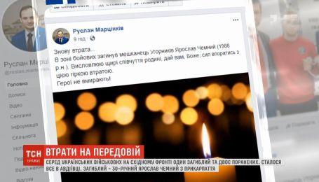 Серед українських військових на фронті - один загиблий і двоє поранених