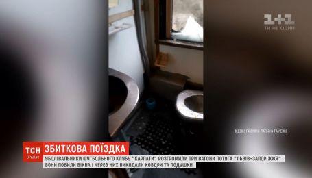 """Фанати ФК """"Карпати"""" побили вікна та залишили купу сміття у вагонах пасажирського потяга"""
