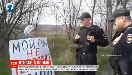 """""""Мой сын - не террорист"""": мать политзаключенного Мамутова вышла на одиночный пикет"""