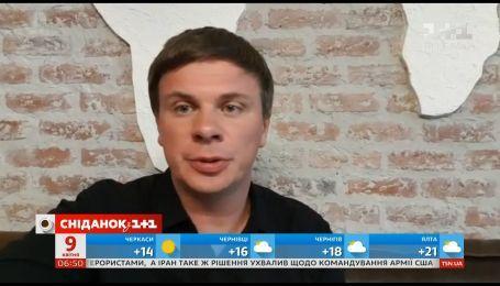 Дмитрий Комаров шокирован масштабами вырубки лесов в Карпатах