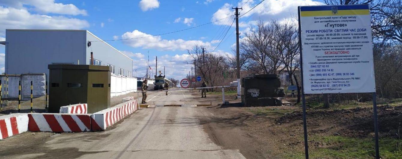 """На Донбассе возобновили работу КПВВ """"Гнутово"""""""