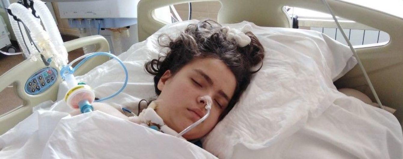 Срочно нужна помощь 15-летней Ирочке после ДТП