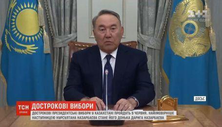 Досрочные президентские выборы в Казахстане пройдут 9 июня