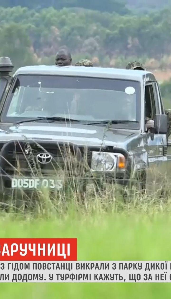 В Уганде освободили туристку из США и ее гида за выкуп в 500 тысяч долларов