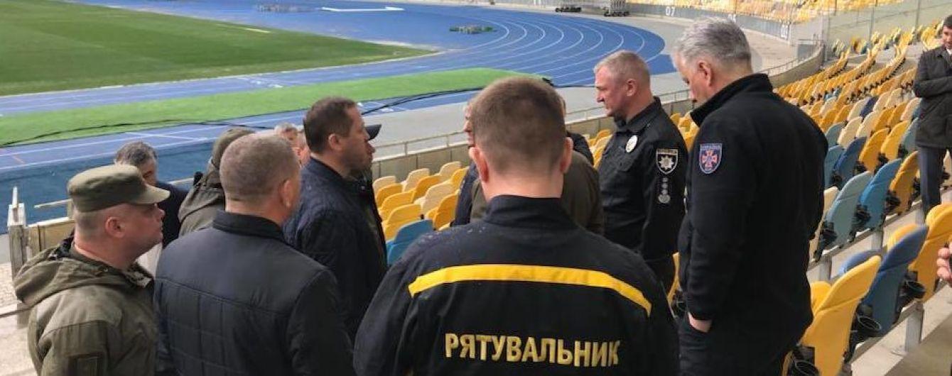 """Силовики провели нараду на НСК """"Олімпійський"""" для підготовки до можливих дебатів"""