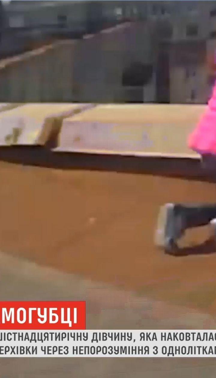 Полицейские в Мариуполе спасли школьницу от самоубийства